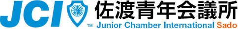 JCI 佐渡青年会議所 Sado Junior Chamder Intemation